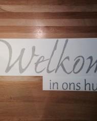 muursticker welkom